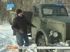 ГАЗ-63. Тест-драйв